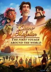 탐험왕 엘카노&마젤란 : 위대한 첫 번째 항해