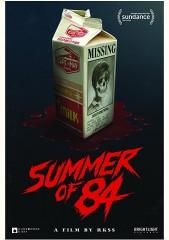 1984년, 여름