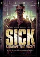 좀비 : 생존의 밤