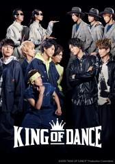 킹 오브 댄스