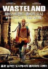 웨이스트랜드 : 좀비의 도시