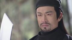 돌아온 판관 포청천 - 백룡구